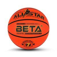 توپ بسکتبال لاستیکی سایز7- PBR7
