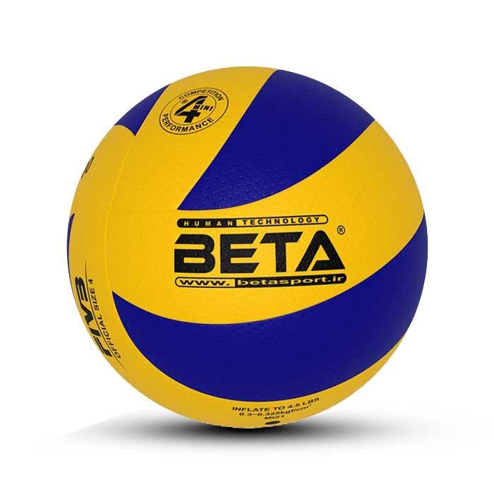 توپ مینی والیبال چرمی سایز 4 – PVL4000