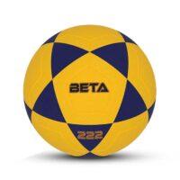 توپ فوتبال چرمی سایز 4 – (PSL4 (222