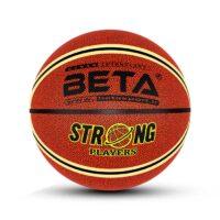 توپ بسکتبال لاستیکی سایز7 طرح مولتن – PRL7