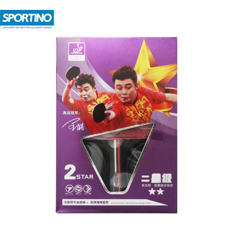 راکت پینگ پنگ لوکی مدل 2 ستاره